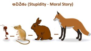 Short stories in Telugu with moral